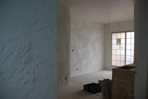 漆喰塗壁|トレードワークス株式会社