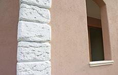 外壁塗装|ドライウォールはトレードワークス
